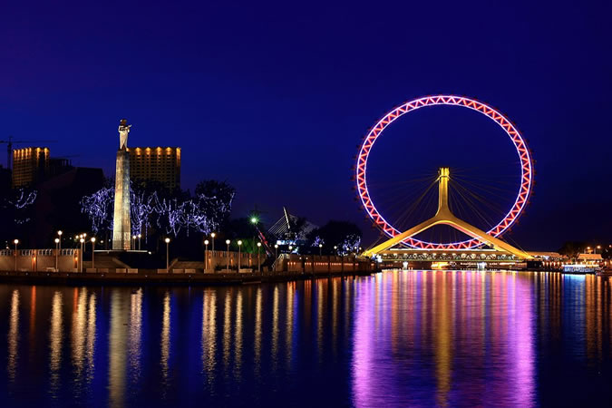 L'oeil de Tianjin